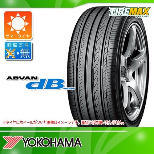 【数量限定特価】 サマータイヤ 215/60R16 95V ヨコハマ アドバン デシベル V551 YOKOHAMA ADVAN dB V551