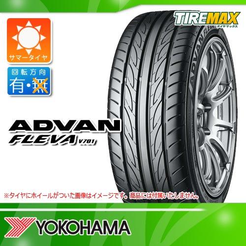 サマータイヤ255/35R1996WXLヨコハマアドバンフレバV7012017年3月発売サイズYOKOHAMAADVANFLEVAV701