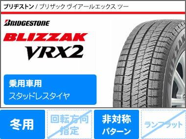 スタッドレスタイヤブリヂストンブリザックVRX2205/50R1793QXL&レオニスWXBMCミラーカット7.0-17タイヤホイール4本セット205/50-17BRIDGESTONEBLIZZAKVRX2