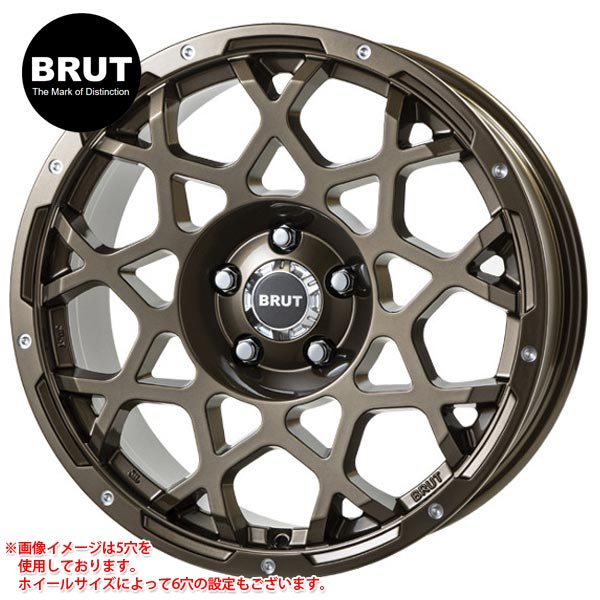 ブルート BRUT BR-55 8.0-18 ホイール1本 BRUT BR-55