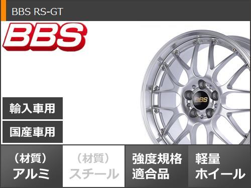 サマータイヤ 215/45R17 91W XL グッドイヤー イーグル RV-F BBS RS-GT 7.0-17 タイヤホイール4本セット