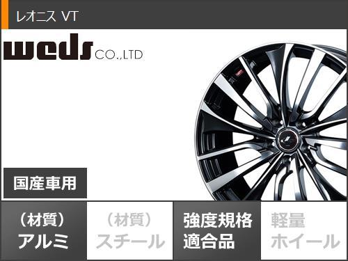 スタッドレスタイヤダンロップウインターマックス01WM01185/65R1486Q&レオニスVTPBミラーカット5.5-14タイヤホイール4本セット185/65-14DUNLOPWINTERMAXX01