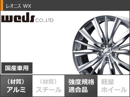 スタッドレスタイヤミシュランエックスアイス3プラス215/60R1796T2018年9月発売サイズ&レオニスWXBMCミラーカット7.0-17タイヤホイール4本セット215/60-17MICHELINX-ICE3+