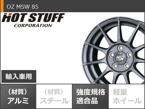 BMWF343シリーズ用スタッドレスノキアンハッカペリッタR2225/55R17101RXL&OZMSW85マットチタニウムテックタイヤホイール4本セット