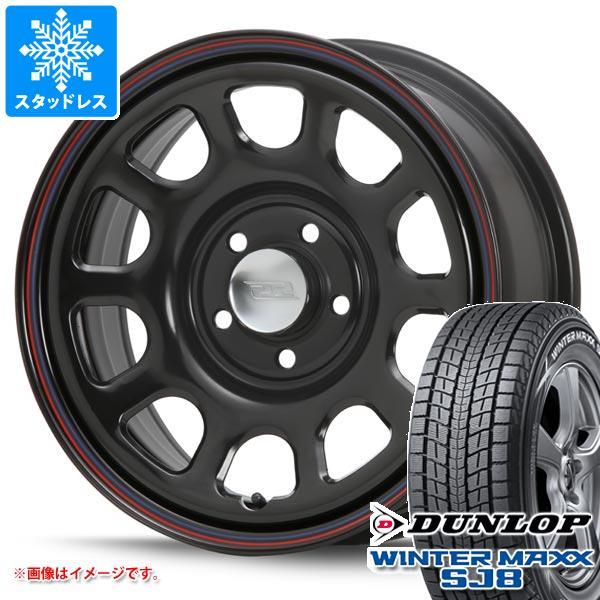 スタッドレスタイヤ ダンロップ ウインターマックス SJ8 215/65R16 98Q & デイトナ SS ブラック 新型デリカD5対応 7.0-16 タイヤホイール4本セット 215/65-16 DUNLOP WINTER MAXX SJ8