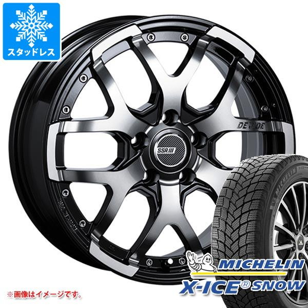 セットアップ スタッドレスタイヤ ミシュラン エックスアイススノー 215/60R16 99H XL & SSR ディバイド ZS 7.0-16 タイヤホイール4本セット 215/60-16 MICHELIN X-ICE SNOW, ハマガレ 4cdf5458