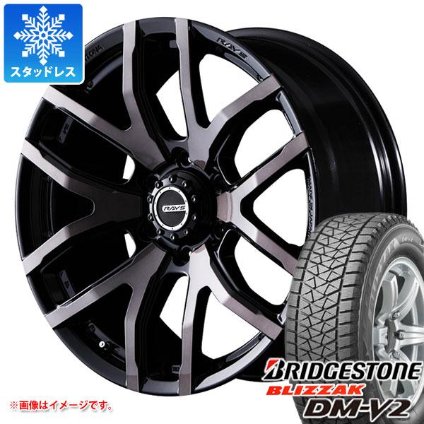 スタッドレスタイヤ ブリヂストン ブリザック DM-V2 265/65R17 112Q & レイズ デイトナ FDX F6 KZ 8.0-17 タイヤホイール4本セット 265/65-17 BRIDGESTONE BLIZZAK DM-V2