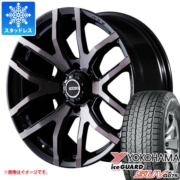 スタッドレスタイヤ ヨコハマ アイスガード SUV G075 265/60R18 110Q & レイズ デイトナ FDX F6 KZ 8.0-18 タイヤホイール4本セット 265/60-18 YOKOHAMA iceGUARD SUV G075