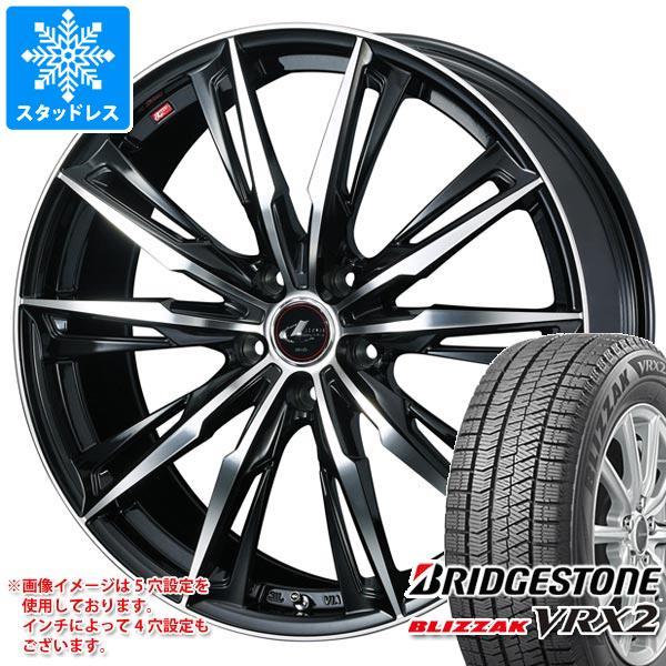 スタッドレスタイヤ ブリヂストン ブリザック VRX2 205/55R17 91Q & レオニス GX 7.0-17 タイヤホイール4本セット 205/55-17 BRIDGESTONE BLIZZAK VRX2