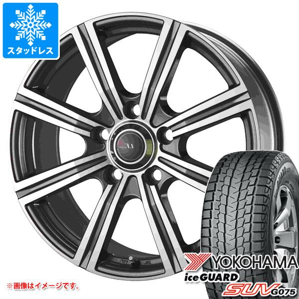 LX570専用 スタッドレス ヨコハマ アイスガード SUV G075 285/50R20 112Q ラ・ストラーダ LFスポーツ2 SUV タイヤホイール4本セット