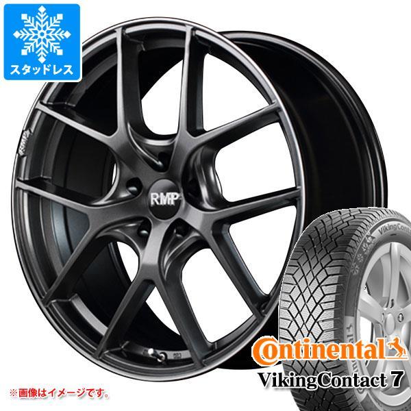スタッドレスタイヤ コンチネンタル バイキングコンタクト7 205/50R17 93T XL & RMP 025F 7.0-17 タイヤホイール4本セット 205/50-17 CONTINENTAL VikingContact 7