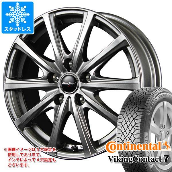 スタッドレスタイヤ コンチネンタル バイキングコンタクト7 215/55R17 98T XL & ユーロスピード V25 7.0-17 タイヤホイール4本セット 215/55-17 CONTINENTAL VikingContact 7