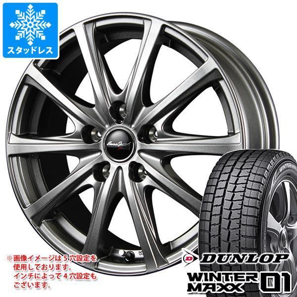スタッドレスタイヤ ダンロップ ウインターマックス01 WM01 155/65R14 75Q & ユーロスピード V25 4.5-14 タイヤホイール4本セット 155/65-14 DUNLOP WINTER MAXX 01 WM01