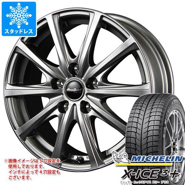 スタッドレスタイヤ ミシュラン エックスアイス3プラス 225/45R18 95H XL & ユーロスピード V25 7.5-18 タイヤホイール4本セット 225/45-18 MICHELIN X-ICE3+