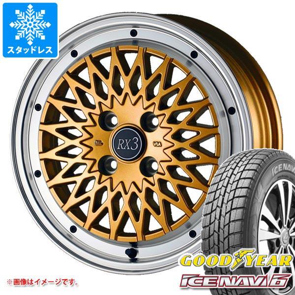 スタッドレスタイヤ グッドイヤー アイスナビ6 165/55R14 72Q & ドゥオール フェニーチェ RX3 4.5-14 タイヤホイール4本セット 165/55-14 GOODYEAR ICE NAVI 6