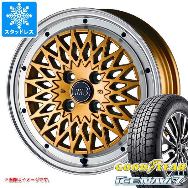 スタッドレスタイヤ グッドイヤー アイスナビ7 165/60R15 77Q & ドゥオール フェニーチェ RX3 軽カー専用 5.0-15 タイヤホイール4本セット 165/60-15 GOODYEAR ICE NAVI 7
