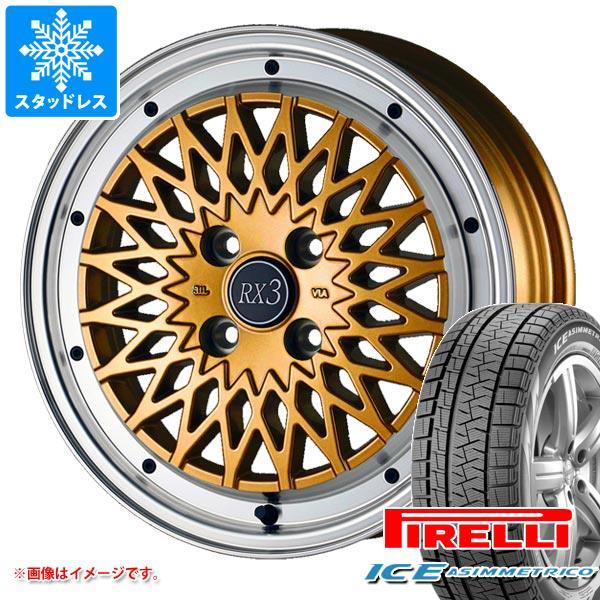 スタッドレスタイヤ ピレリ アイスアシンメトリコ 165/55R15 75Q & ドゥオール フェニーチェ RX3 軽カー専用 5.0-15 タイヤホイール4本セット 165/55-15 PIRELLI ICE ASIMMETRICO