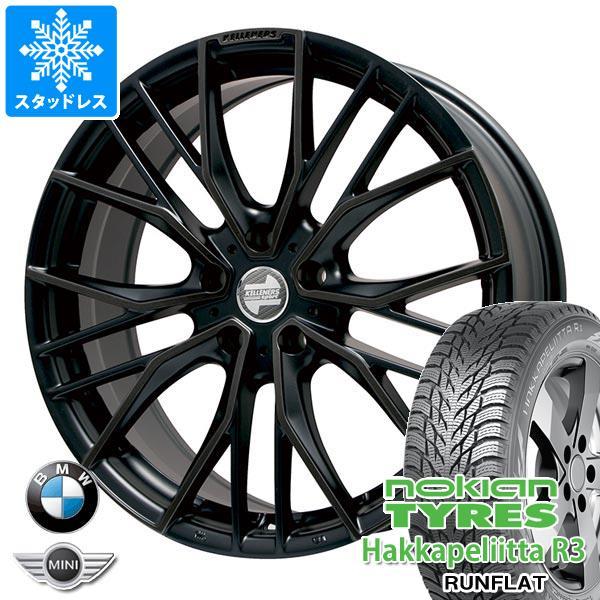 BMW F40 1シリーズ用 スタッドレス ノキアン ハッカペリッタ R3 205/55R16 91R ランフラット ケレナーズ エルツ MB タイヤホイール4本セット