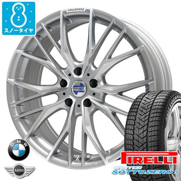 BMW F40 1シリーズ用 スノータイヤ ピレリ ウィンター ソットゼロ3 225/45R17 94H XL ケレナーズ エルツ SP タイヤホイール4本セット