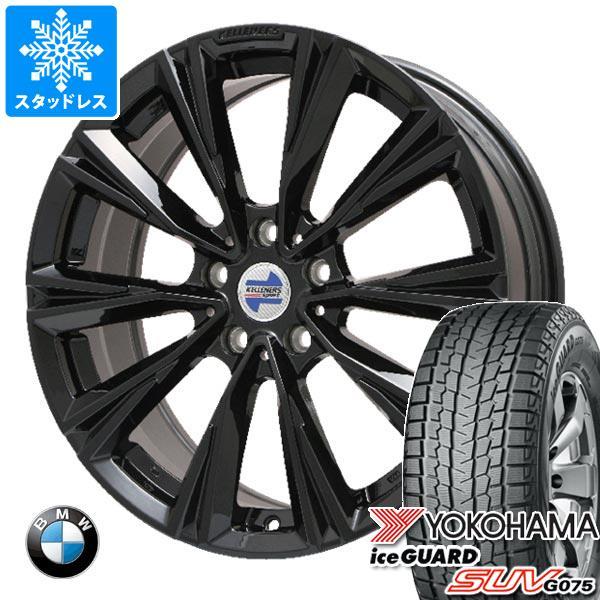 超歓迎 BMW G05 X5用 エックスライン スタッドレス 275/45R20 ヨコハマ アイスガード SUV G075 G075 275/45R20 110H XL ケレナーズ エックスライン タイヤホイール4本セット, こもれび工房:44821a68 --- booking.thewebsite.tech