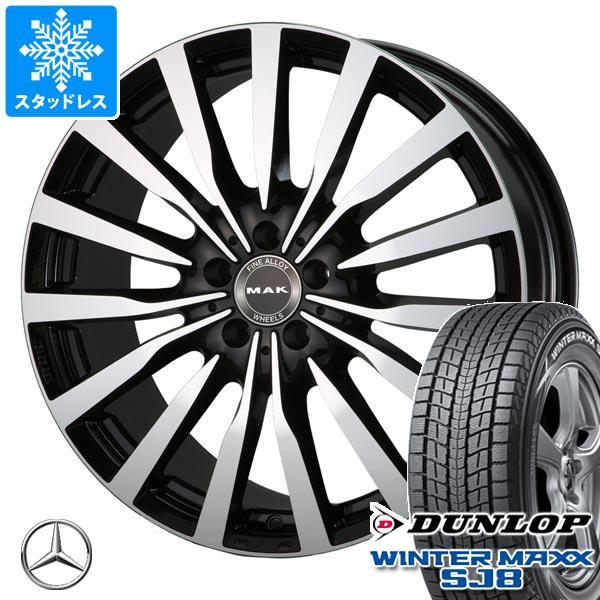 メルセデスベンツ X156 GLAクラス用 スタッドレス ダンロップ ウインターマックス SJ8 215/60R17 96Q MAK クローネ タイヤホイール4本セット
