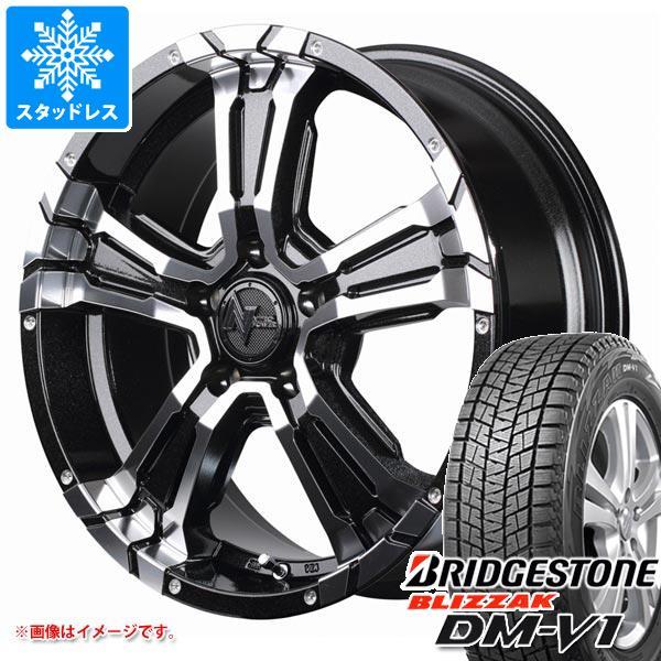 スタッドレスタイヤ ブリヂストン ブリザック DM-V1 215/60R17 96Q & ナイトロパワー クロスクロウ 7.0-17 タイヤホイール4本セット 215/60-17 BRIDGESTONE BLIZZAK DM-V1