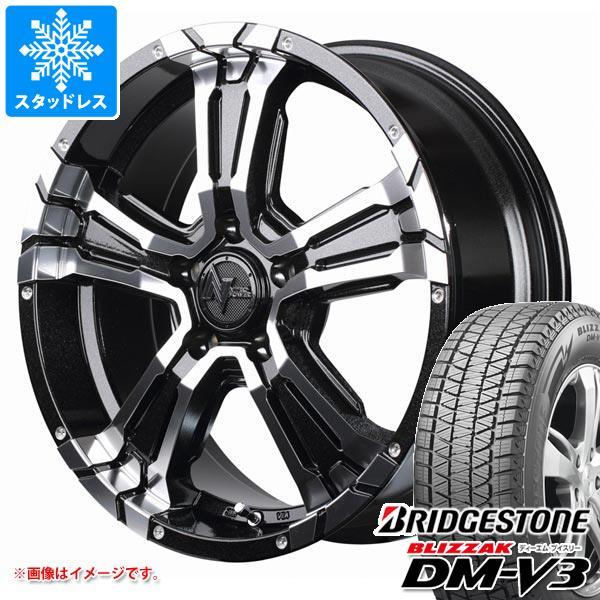 スタッドレスタイヤ ブリヂストン ブリザック DM-V3 225/65R17 102Q & ナイトロパワー クロスクロウ 7.0-17 タイヤホイール4本セット 225/65-17 BRIDGESTONE BLIZZAK DM-V3