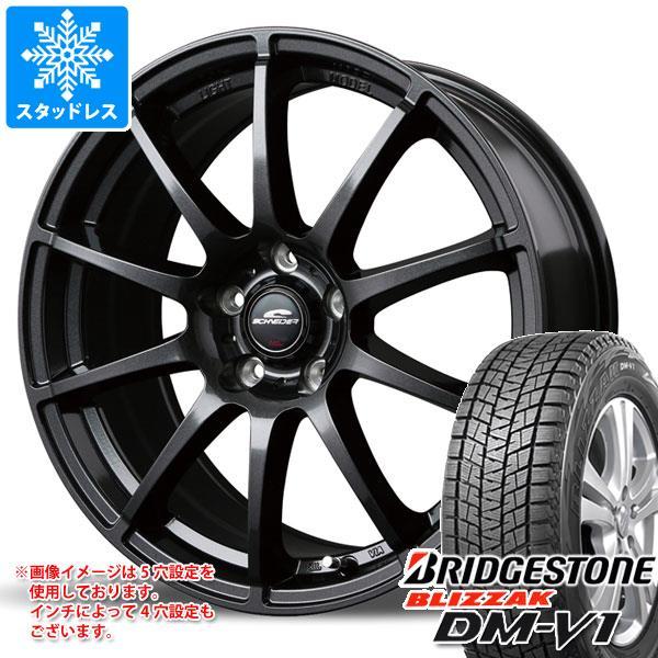 スタッドレスタイヤ ブリヂストン ブリザック DM-V1 215/65R16 98Q & シュナイダー スタッグ 6.5-16 タイヤホイール4本セット 215/65-16 BRIDGESTONE BLIZZAK DM-V1