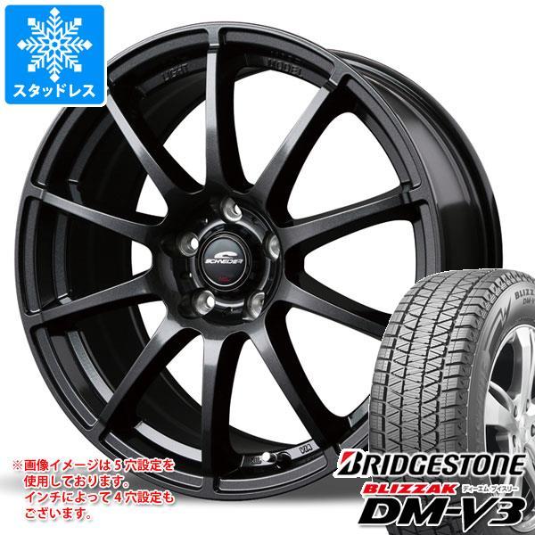 スタッドレスタイヤ ブリヂストン ブリザック DM-V3 235/60R18 107Q XL & シュナイダー スタッグ 7.0-18 タイヤホイール4本セット 235/60-18 BRIDGESTONE BLIZZAK DM-V3