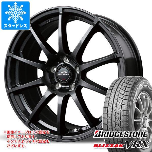 スタッドレスタイヤ ブリヂストン ブリザック VRX 165/55R15 75Q & シュナイダー スタッグ 4.5-15 タイヤホイール4本セット 165/55-15 BRIDGESTONE BLIZZAK VRX