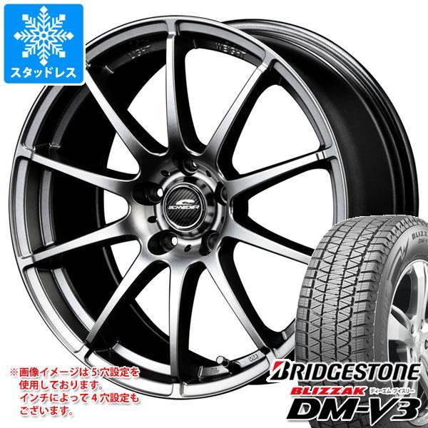 スタッドレスタイヤ ブリヂストン ブリザック DM-V3 235/65R18 106Q & シュナイダー スタッグ 7.0-18 タイヤホイール4本セット 235/65-18 BRIDGESTONE BLIZZAK DM-V3