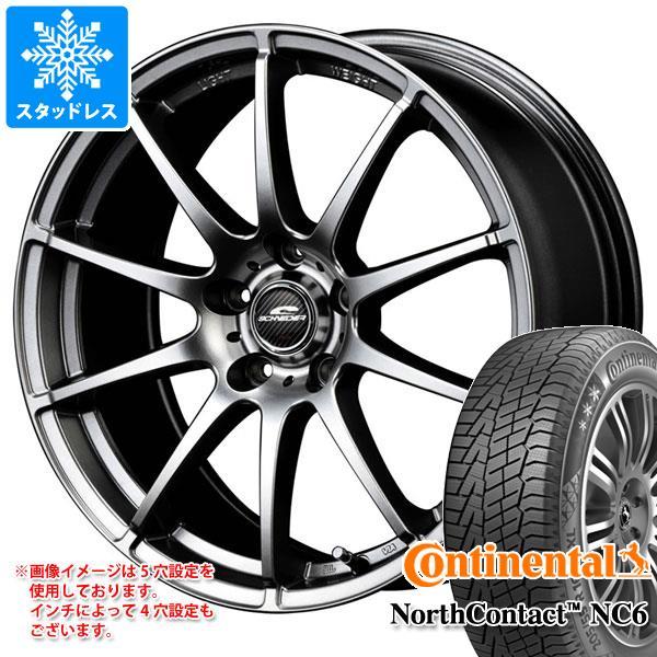 スタッドレスタイヤ コンチネンタル ノースコンタクト NC6 245/45R18 100T XL & シュナイダー スタッグ 8.0-18 タイヤホイール4本セット 245/45-18 CONTINENTAL NorthContact NC6