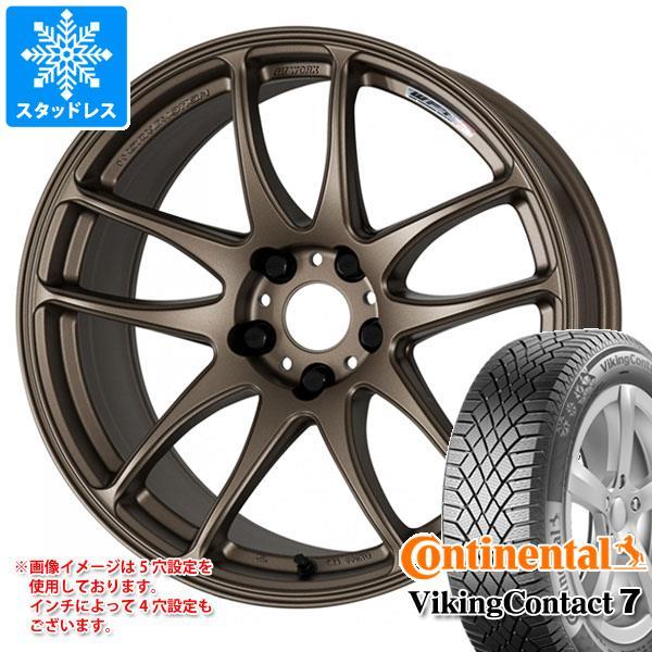 スタッドレスタイヤ コンチネンタル バイキングコンタクト7 205/50R17 93T XL & ワーク エモーション CR極 7.0-17 タイヤホイール4本セット 205/50-17 CONTINENTAL VikingContact 7