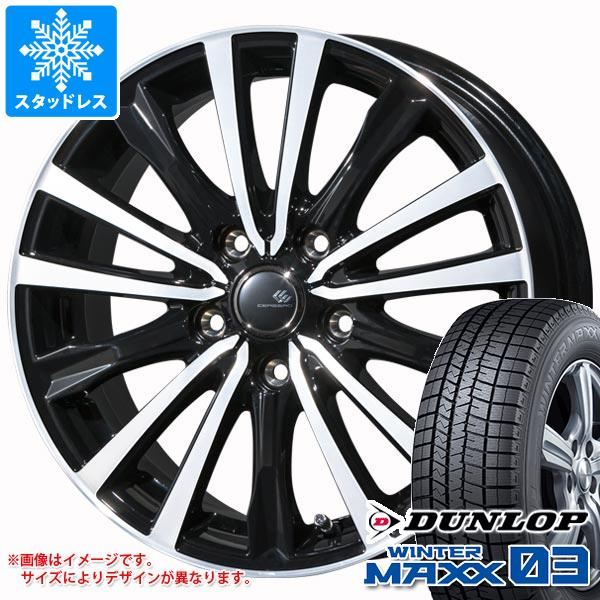 スタッドレスタイヤ ダンロップ ウインターマックス03 WM03 165/55R14 72Q & セレブロ WF5 4.5-14 タイヤホイール4本セット 165/55-14 DUNLOP WINTER MAXX 03 WM03