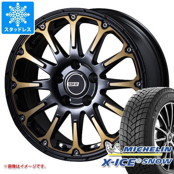 上等な スタッドレスタイヤ ミシュラン エックスアイススノー 215/60R16 99H XL & SSR ディバイド FT 7.0-16 タイヤホイール4本セット 215/60-16 MICHELIN X-ICE SNOW, インポートshopアリス 8e5d0b34