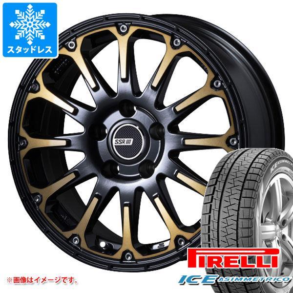 スタッドレスタイヤ ピレリ アイスアシンメトリコ 205/65R16 95Q & SSR ディバイド FT 7.0-16 タイヤホイール4本セット 205/65-16 PIRELLI ICE ASIMMETRICO