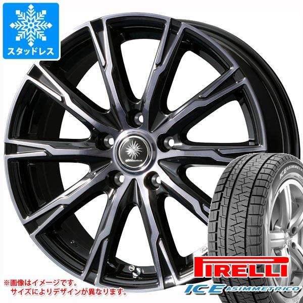 スタッドレスタイヤ ピレリ アイスアシンメトリコ 215/55R16 97Q XL & ディルーチェ DX10 6.5-16 タイヤホイール4本セット 215/55-16 PIRELLI ICE ASIMMETRICO