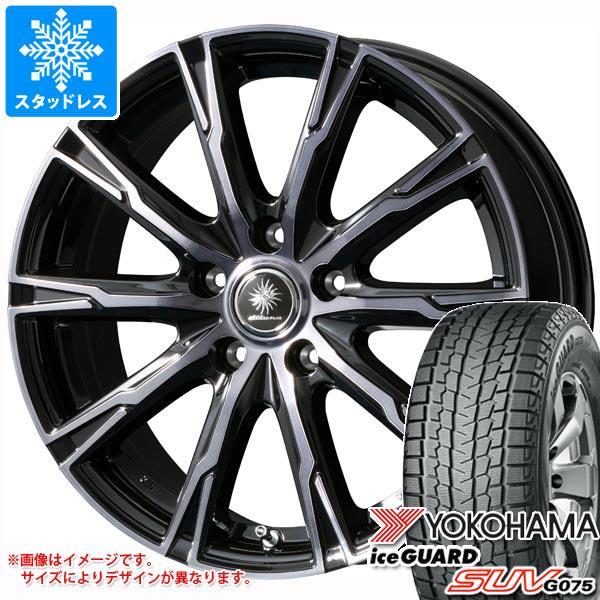 スタッドレスタイヤ ヨコハマ アイスガード SUV G075 215/70R15 98Q & ディルーチェ DX10 6.0-15 タイヤホイール4本セット 215/70-15 YOKOHAMA iceGUARD SUV G075