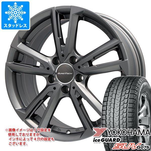 アウディ A7 F2系用 スタッドレス ヨコハマ アイスガード SUV G075 225/55R18 98Q ユーロテック ガヤ ソリ MT タイヤホイール4本セット