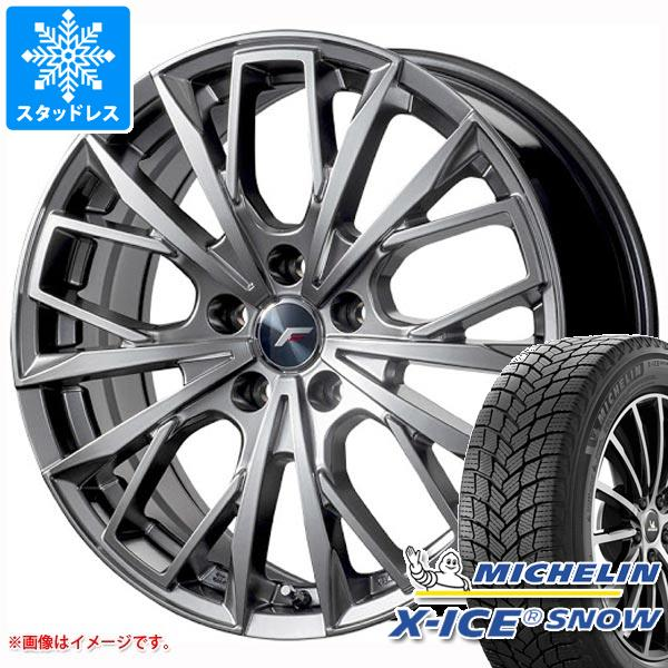 GS450h専用 2020年製 スタッドレス ミシュラン エックスアイススノー 235/45R18 98H XL エルエフファースト タイヤホイール4本セット
