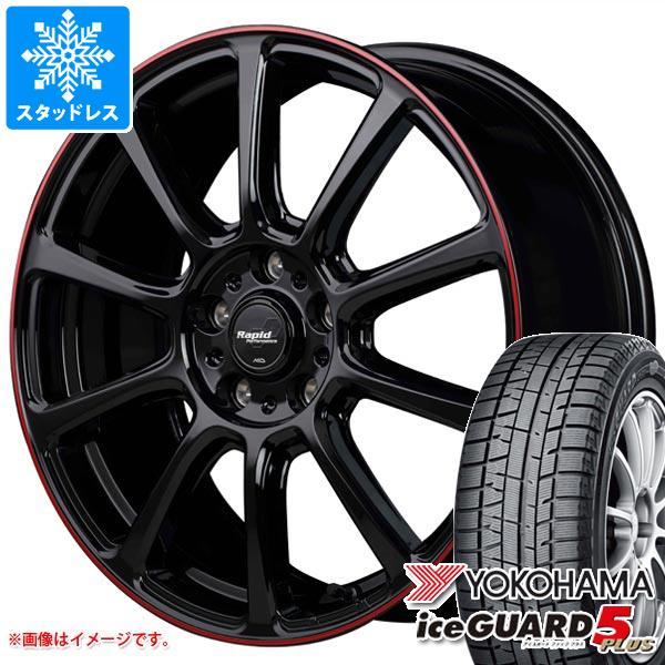 2020年製 スタッドレスタイヤ ヨコハマ アイスガードファイブ プラス iG50 185/65R15 88Q & ラピッド パフォーマンス ZX10 タイヤホイール4本セット 185/65-15 YOKOHAMA iceGUARD 5 PLUS iG50