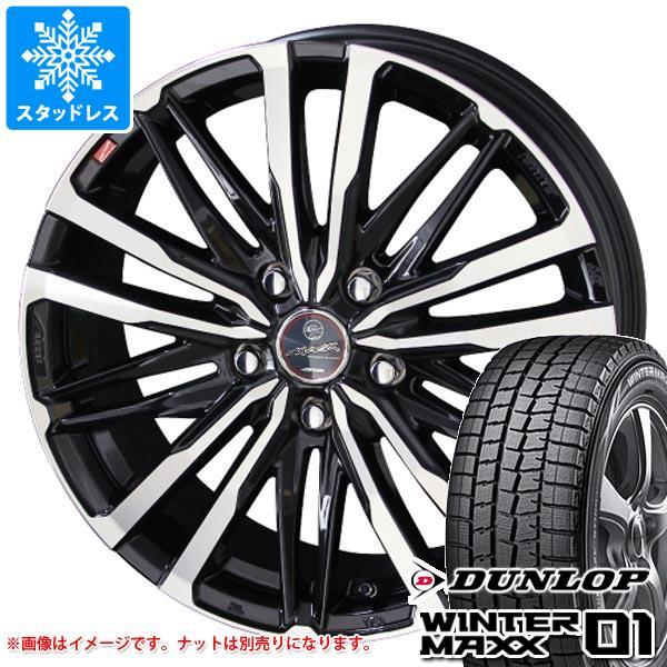 2019年製 スタッドレスタイヤ ダンロップ ウインターマックス01 WM01 205/65R16 95Q & スマック クレスト 6.5-16 タイヤホイール4本セット 205/65-16 DUNLOP WINTER MAXX 01 WM01