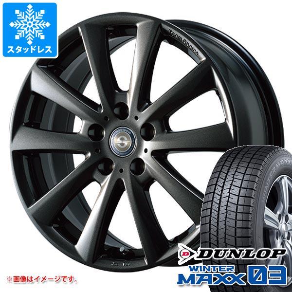 日本最大のブランド VW スタッドレス ゴルフ7用 スタッドレス ダンロップ ウインターマックス03 91Q WM03 225/45R17 ゴルフ7用 91Q チームスパルコ ヴァローザ タイヤホイール4本セット, 爽ケア:bca3c25f --- growyourleadgen.petramanos.com