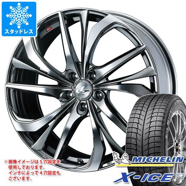スタッドレスタイヤ ミシュラン エックスアイス XI3 225/40R18 92H XL & レオニス TE BMCミラーカット 7.0-18 タイヤホイール4本セット 225/40-18 MICHELIN X-ICE XI3