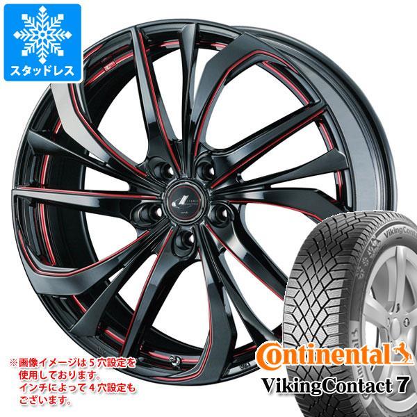 スタッドレスタイヤ コンチネンタル バイキングコンタクト7 215/50R17 95T XL & レオニス TE 7.0-17 タイヤホイール4本セット 215/50-17 CONTINENTAL VikingContact 7