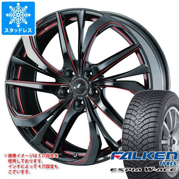 スタッドレスタイヤ ファルケン エスピア ダブルエース 165/65R15 81S & レオニス TE BK/SC レッド 4.5-15 タイヤホイール4本セット 165/65-15 FALKEN ESPIA W-ACE