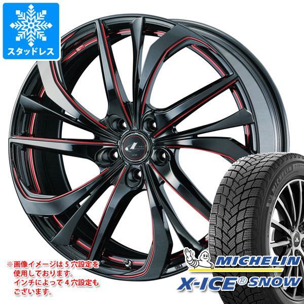 新しいエルメス スタッドレスタイヤ ミシュラン SNOW エックスアイススノー SUV 225/55R19 103T 103T MICHELIN XL& レオニス TE 8.0-19 タイヤホイール4本セット 225/55-19 MICHELIN X-ICE SNOW SUV, ゆにでのこづち:77d1f433 --- domains.virtualcobalt.com
