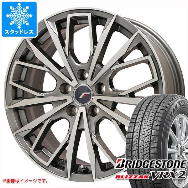 IS250専用 スタッドレス ブリヂストン ブリザック VRX2 225/40R18 88Q エルエフファースト タイヤホイール4本セット