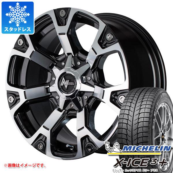 スタッドレスタイヤ ミシュラン エックスアイス3プラス 225/60R17 99H & ナイトロパワー ウォーヘッド 7.0-17 タイヤホイール4本セット 225/60-17 MICHELIN X-ICE3+