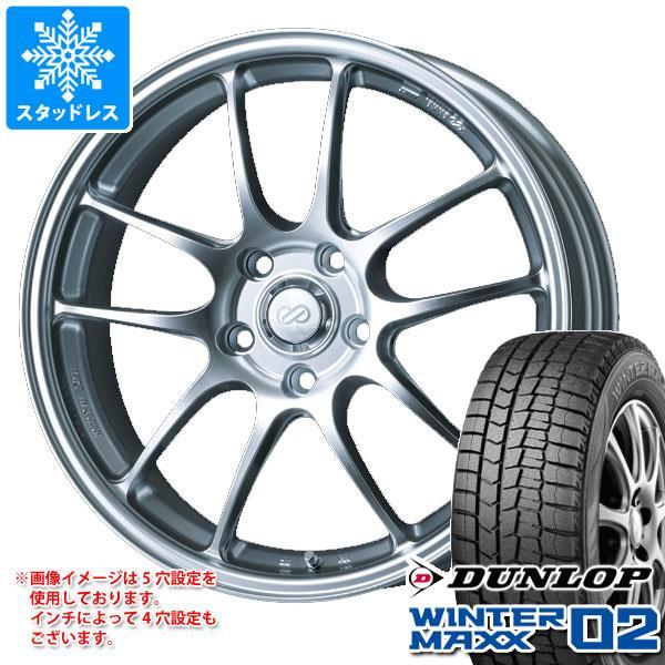 スタッドレスタイヤ ダンロップ ウインターマックス02 WM02 185/55R16 83Q & ENKEI エンケイ パフォーマンスライン PF01 6.5-16 タイヤホイール4本セット 185/55-16 DUNLOP WINTER MAXX 02 WM02